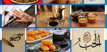 ІКЦ Харкова «Аль-Манар» знову запрошує на День відкритих дверей