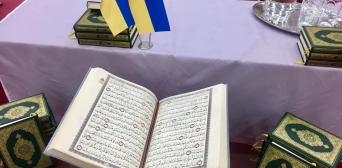 Конкурс знавців Корану: «Читати, запам'ятовувати, міркувати, додержувати»
