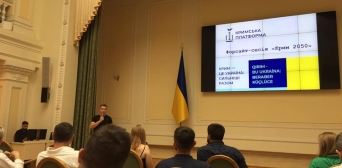 Муфтій ДУМУ «Умма» — один з експертів форсайт-сесії «Крим-2050»
