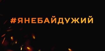 С каждого билета на «Киборгов» часть средств пойдет семьям погибших в ДАПе защитников Украины