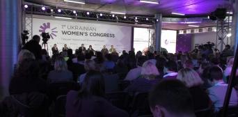 Серед учасниць першого Українського жіночого конгресу — мусульманки