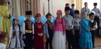 В «Qırım ailesi» торжественно начался новый учебный год