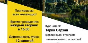 Українці вдосконалюватимуть свої пізнання в історії Палестини