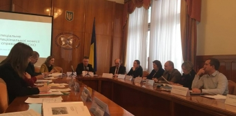 Нацкомісія України у справах ЮНЕСКО провела спецзасідання щодо Хансараю
