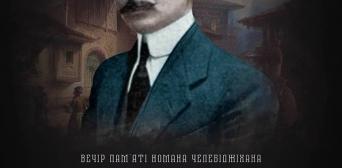 В Києві вшанують пам'ять першого муфтія мусульман Криму Номана Челебіджихана