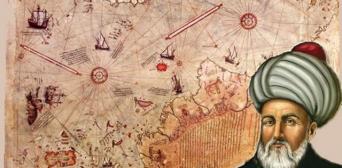 Бахчисарайський музей оголосив 2016-й роком Евлія Челебі