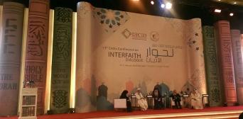 Україну в Катарі на Міжнародній міжрелігійній конференції представляє потужна делегація