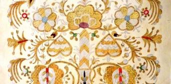 В список элементов нематериального культурного наследия Украины внесён крымскотатарский орнамент «орнек».