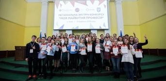 Гімназіст Фарід Іваницький — в 50-ці найкращих авторів есе про майбутню професію