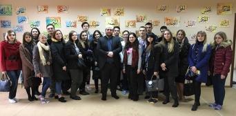 Студенти Львівського університету побували в ІКЦ ім. Мухаммада Асада ©Богдана Сипко/Facebook