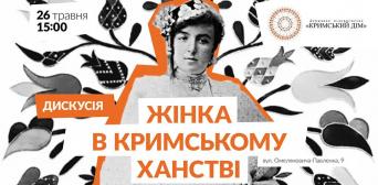 Киевляне узнают о роли женщины в Крымском ханстве