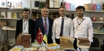 «Енвер Нешріят» у співпраці з асоціацією «Альраід» презентує українцям Корани і тафсір