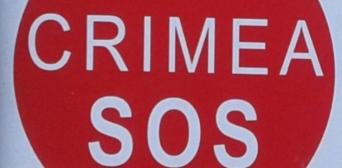 «КримSOS» презентує дослідження «Енциклопедія репресій в Криму з моменту анексії Росією»