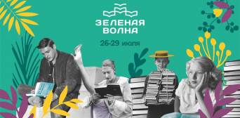 «Альраід» і Envar Neşriyat на книжковій виставці в Одесі