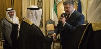 Петр Порошенко договорился о мощной многосторонней поддержке Украины со стороны Кувейта