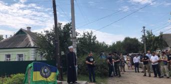 У місті Дніпро встановлено пам'ятний знак на честь Іси Мунаєва