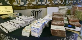 Паломники в Саудовской Аравии одариваются литературой, которую запретили в России
