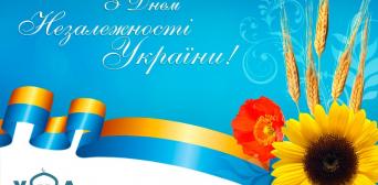 Саід Ісмагілов: Ми сповідуємо різні релігії— але всіх нас єднає любов до України