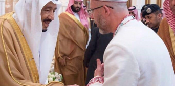 Mufti Said Ismagilov personally expressed the best wishes to King Salman on behalf of Muslims of Ukraine