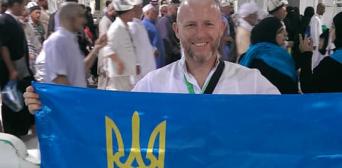 Муфтій Саід Ісмагілов з нагоди Дня прапора України: Національний прапор — один із символів єдиної української нації