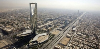 One of the world's most conservative countries to welcome holidaymakers: Saudi Arabia will issue tourist visas from April.