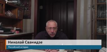 Історик: виданий у Криму підручник з історії має прояви ксенофобії і містить історичну неправду