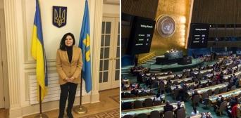У Радбезі ООН представництво України встановило кримськотатарський прапор