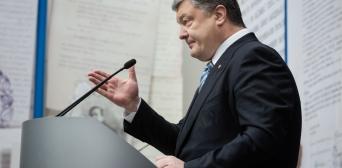 Соборність — велика міцна родина всіх громадян України