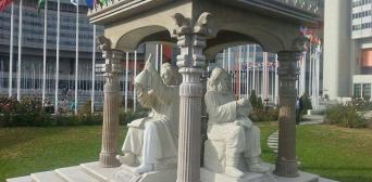 Памятник выдающимся исламским мыслителям установлен перед зданием ООН в Вене