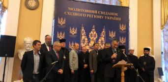 фейсбук: Имам мечети ИКЦ г. Запорожье «Вера» принял участие в Первом молитвенном завтраке Восточного региона