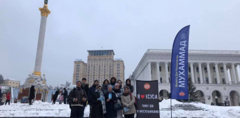 © ️Тарік Сархан / фейсбук: Київ, 06.01.2019г., Активісти асоціації «Альраід», акція «Я люблю Ісуса, тому що я мусульманин»