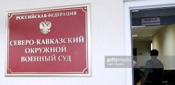 Звинувачення в терористичній діяльності затриманих кримських татар - справжні репресії