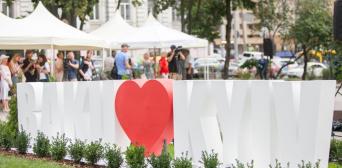 За підтримки Азербайджану в Києві з'явився пам'ятник Мусліму Магомаєву та сквер його імені