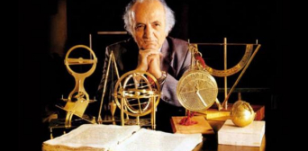©️TRT: Архив. Фуат Сезгин оставил потомкам колоссальное научное наследие