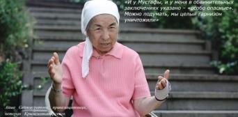 Айше Сейтмуратова