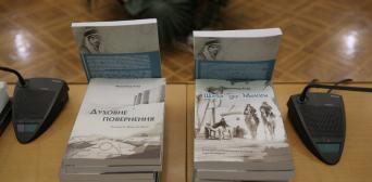 «Очень трудно быть журналистом, не зная о такой личности» — впечатления от презентации украинских переводов книг Мухаммада Асада