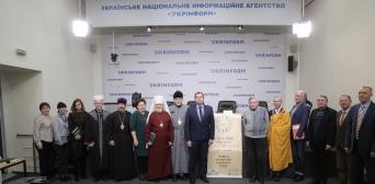 Всеукраїнська рада релігійних об'єднань підбила підсумки Всесвітнього тижня міжконфесійної гармонії