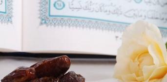 Духовные прелести сухура и ифтара