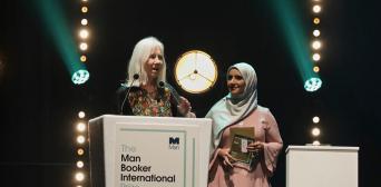 Оманская писательница стала лауреатом Букеровской премии