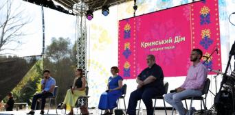 ©Крим. Реалії: 23.08.2020, Національний музей «Пирогів» — Open Air концерт «Кримський дім» об'єднує серця»