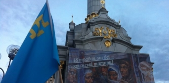 Ukraine resumes inquiry into 1944 deportation of Crimean Tatars
