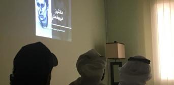 В Кувейте состоялся показ фильма о репрессиях в Крыму и политзаключенных Кремля.