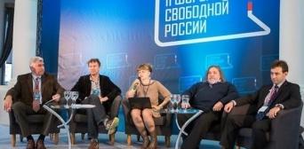 Форум свободной России против преследований крымских татар по национальному признаку