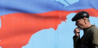 «Крымнаш»: печальные реалии оккупированного украинского полуострова