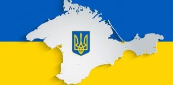 Україна в День опору російській окупації Криму закликає партнерів приєднатися до Кримської платформи