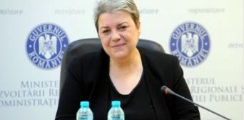 Віце-прем'єр Румунії склала присягу на Корані