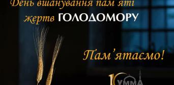 Муфтій Саід Ісмагілов закликає українців молитися за безвинних жертв Голодомору