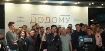 ©️Ленара Османова /фейсбук: На допремьерном показе фильма «EVGE». Слово Ахтема Сейтаблаева