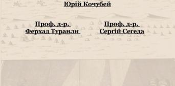 ©️Yunus Emre Enstitüsü Kyiv