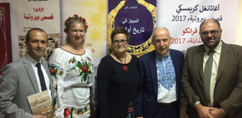 ©️Ігор Осташ/фейсбук: В Арабському культурному клубі (м.Бейрут) 12 грудня 2019 року відбувся   День України